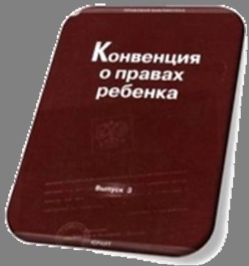 Локальные нормативные акты организации-работодателя